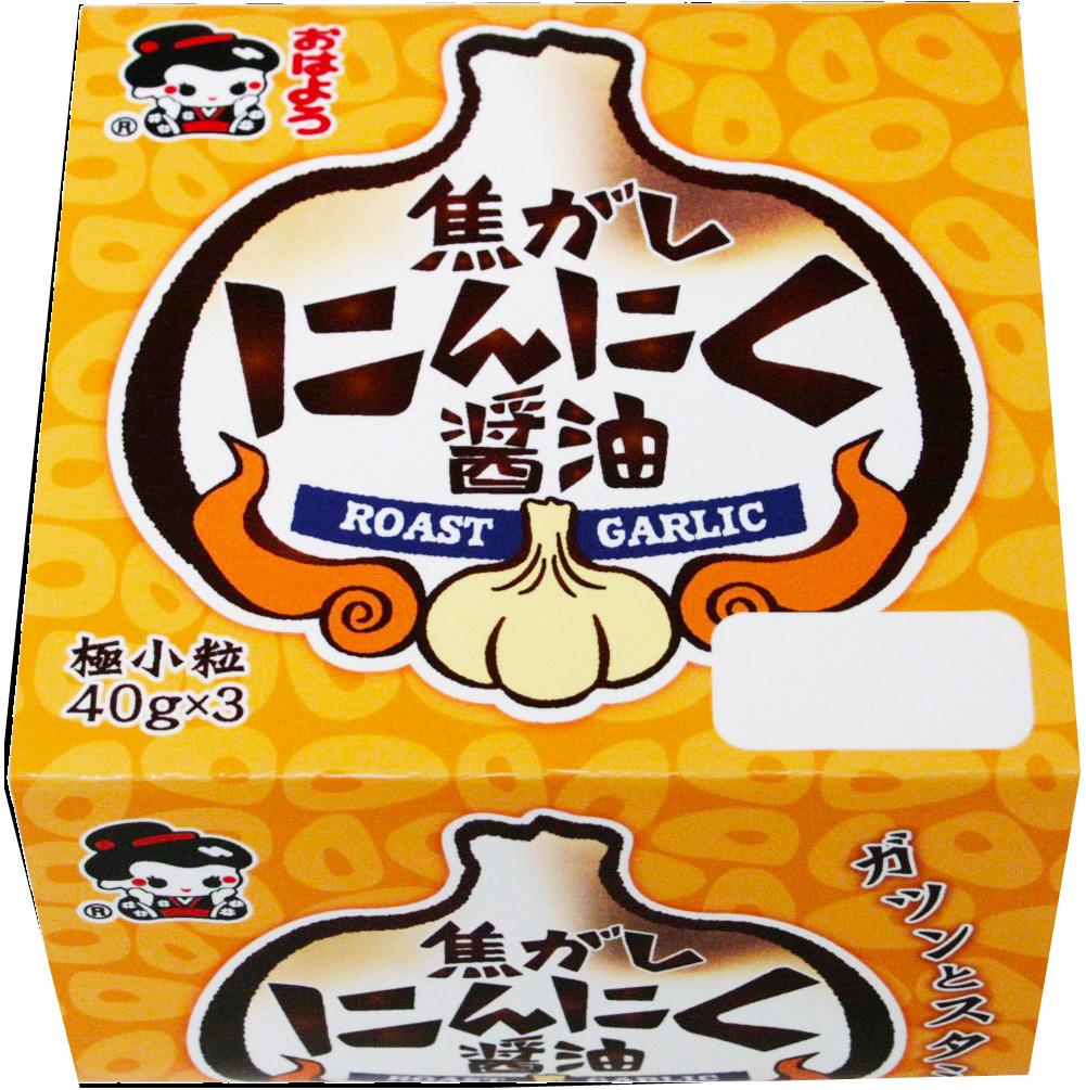 焦がしにんにく醤油たれ納豆極小粒ミニ3