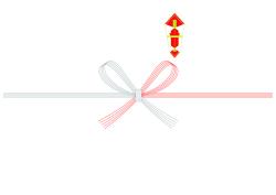 花結び紅白5本